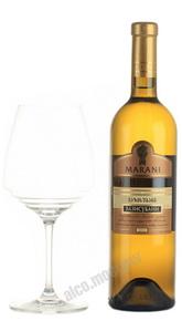 Marani Vazisubani Грузинское вино Марани Вазисубани