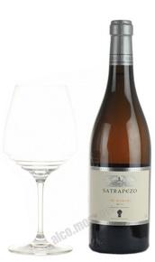 Satrapezo 10 Kvevri  Грузинское вино Сатрапезо 10 Квеври