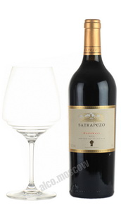 Satrapezo Saperavi Грузинское вино Сатрапезо Саперави