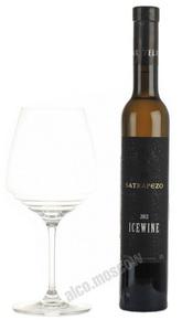 Satrapezo Icewine Грузинское вино Сатрапезо Айсвайн