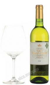 Chateau Haut Redon Французское вино Шато О Редон