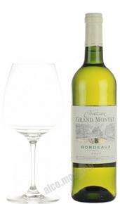 Chateau Grand Montet Bordeaux Rouge Французское вино Шато Гран Монте Бордо Красное