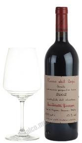 Giuseppe Quintarelli Rosso del Bepi Итальянское Вино Джузеппе Квинтарелли Россо дель Бепи