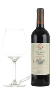 Chateau Vieux Cardinal Lafaurie Lalande de Pomerol Французское вино Шато Вье Канрдинал Лафори Лаланд де Помероль
