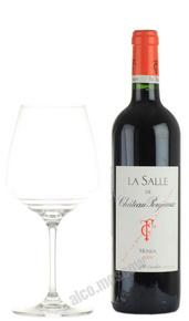 La Salle de Chateau Poujeaux Французское вино Ла Саль де Шато Пужо