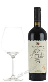 Avtorskoe vino №1 Российское вино Авторское вино №1
