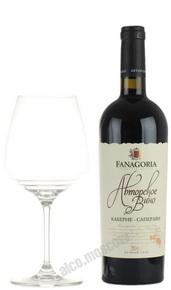 Fanagoria Cabernet-Saperavi Российское вино Фанагория Каберне-Саперави