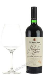 Fanagoria Saperavi-Krasnostop Российское вино Фанагория Саперави-Красностоп