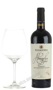 Fanagoria Cabernet-Zimlianskiy Cherniy Российское вино Фанагория Каберне-Цимлянский черный