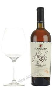 Fanagoria Cabernet-Franc Российское вино Фанагория Каберне-Фран