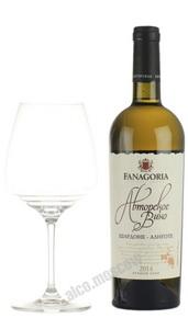 Fanagoria Chardonnay Aligote Российское вино Фанагория Шардоне Алиготе