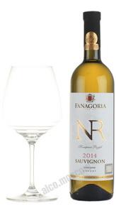 Nomernoy Reserve Sauvignon Российское вино Номерной Резерв Совиньон
