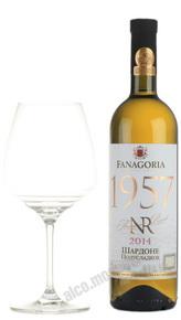 Fanagoria Nomernoy Reserve Chardonnay Российское вино Фанагория Номерной Резерв Шардоне