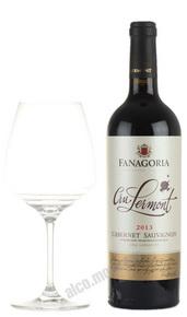 Cru Lermont Cabernet-Sauvignon Российское вино Крю Лермонт Каберне-Совиньон