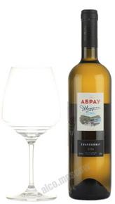 Abrau Chardonnay Российское вино Абрау Шардоне