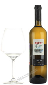 Abrau Riesling Российское вино Абрау Рислинг