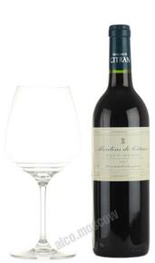 Moulins de Citran Французское вино Мулен де Ситран