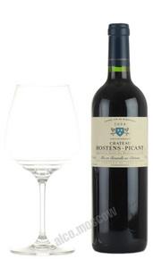 Chateau Hostens-Picant Французское вино Шато Остенс-Пикан