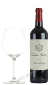 Chateau Montrose Saint-Estephe Французское вино Шато Монтроз Сент-Эстеф