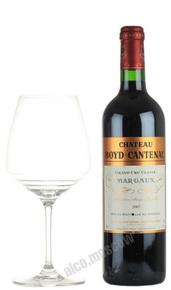 Chateau Boyd-Cantenac 2007 Французское вино Шато Бойд-Кантенак 2007