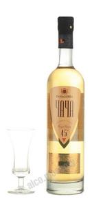 Fanagoria Чача Золотая Водка виноградная Чача Золотая
