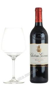 Chateau Giscours Margaux 2007 Французское вино Шато Жискур Марго 2007