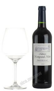 Chateau Montgrand-Milon Французское вино Шато Монгран-Милон