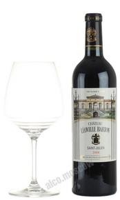 Chateau Leoville Barton 2008 Французское вино Шато Леовиль Бартон 2008