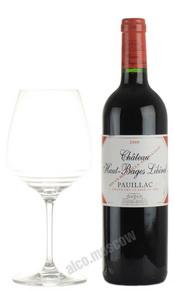La Fleur de Haut-Bages Liberal 2008 Французское вино Ла Флер де О-Баж Либераль 2008