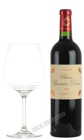 Chateau Branaire-Ducru 2008 Французское вино Шато Бранер-Дюкрю 2008