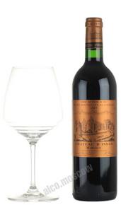 Chateau d Issan 2001 Французское вино Шато д Иссан 2001