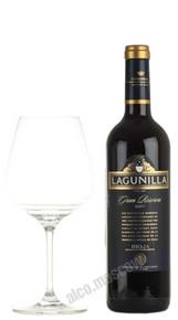 Lagunilla Gran Reserva Испанское вино Лагунилья Гран Резерва