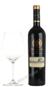Marques de la Concordia Hacienda de Susar Испанское вино Маркиз де ла Конкорида Асиенда де Сусар