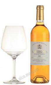 Chateau De Rayne-Vigneau Sauternes Французское вино Шато Де Рэн Виньо Сотерн