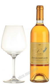 Chateau Saint-Michel Sauternes Французское вино Шато Сент Мишель Сотерн