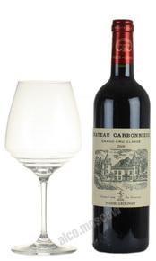 Chateau Carbonnieux Pessac-Leognan 2008 Французское вино Шато Карбонье Пессак-Леоньян 2008