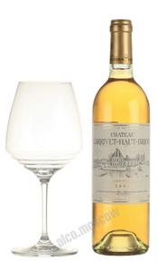 Chateau Larrivet-Haut-Brion Pessac-Leognan Французское вино Шато Ларриве-О-Брион Пессак-Леоньян