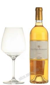Clos Haut-Peyraguey Sauternes Французское вино Шато Кло О-Пейраге Сотерн