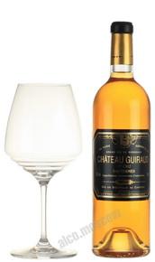 Chateau Guiraud 1 Cru Sauternes Французское вино Шато Гиро 1 Крю Сотерн