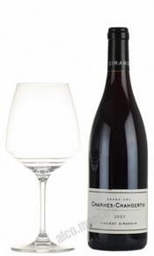 Vincent Girardin Charmes-Chambertin Grand Cru Французское вино Винсент Жирарден Шарм-Шамбертэн Гран Крю
