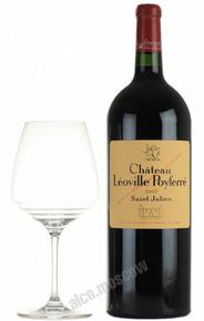 Chateau Leoville Poyferre Saint Julien Французское вино Шато Леовиль Пуаферре Сан Жульен