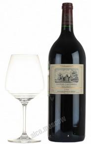 Chateau Cantemerle Haut-Medoc Французское вино Шато Кантемерль О-Медок