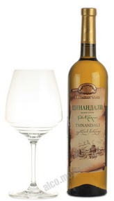 Kvareli Cellar Tsinandali грузинское вино Кварельский погреб Цинандали