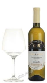 Iveria Valley Kindzmarauli грузинское вино Иверия Валлей Киндзмараули