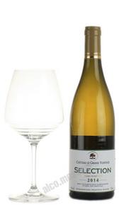 Chateau le Grand Vostock Pinot Aligote Российское вино Шато ле Гран Восток Пино Алиготе