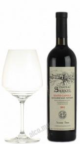 Chateau Sarkel Dolina Dona Red Российское вино Шато Саркел Долина Дона Красное