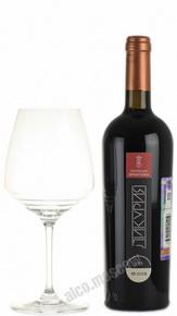 Likuria Ermitaje Collection Red Российское вино  Ликурия Коллекция Эрмитажа Красное
