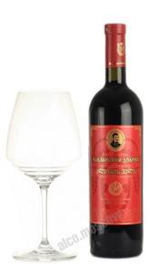 Tevadze Alazani Valley White Грузинское вино Тевадзе Алазанская Долина Белое