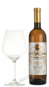 Tevadze Kindzmarauli Грузинское вино Тевадзе Киндзмараули