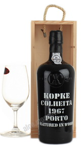 Porto Kopke Colheita 1967 портвейн Копке Колейта 1967 в д/у